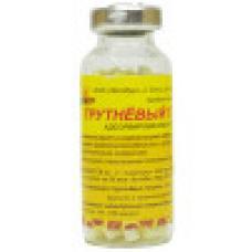 Трутневый Гомогенат адсорбированный( гранулы)14 грамм